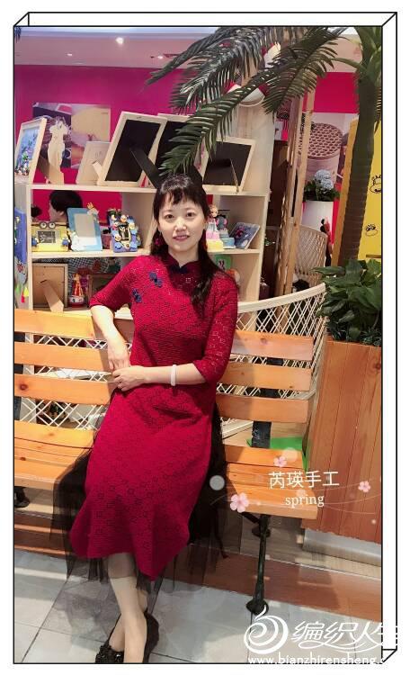 钩针旗袍裙