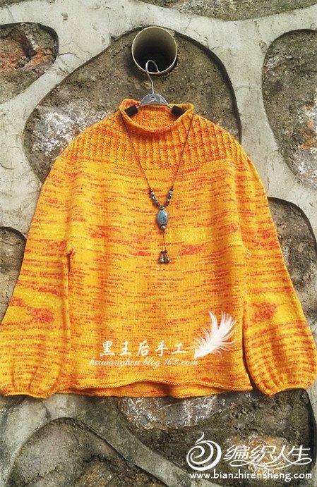 手工编织毛衣