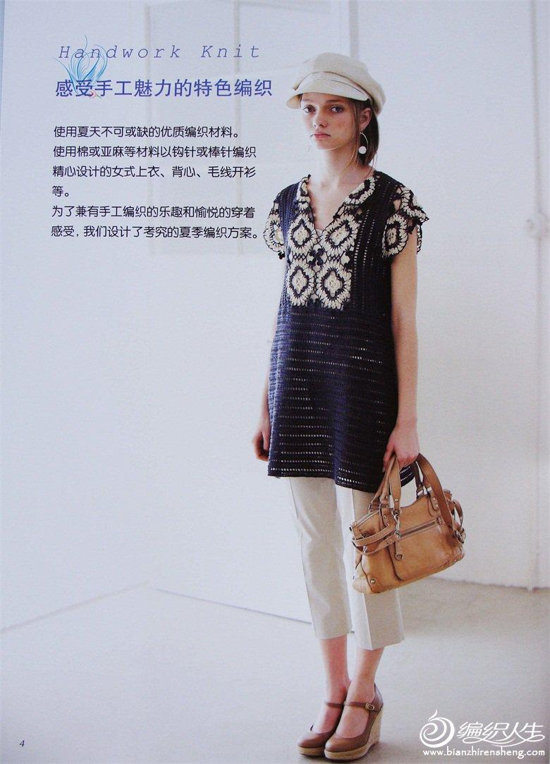 淘宝旺旺 song2915555 (5)_看图王.jpg