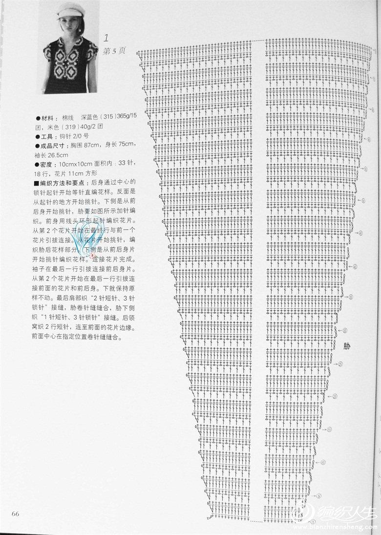 淘宝旺旺 song2915555 (67)_看图王.jpg
