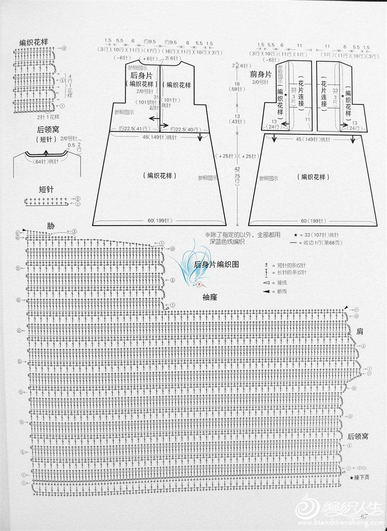 淘宝旺旺 song2915555 (68)_看图王.jpg