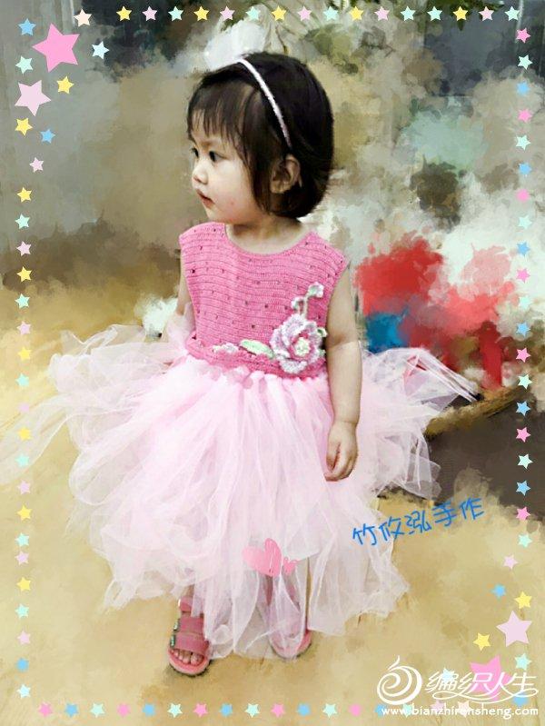 儿童钩织结合公主裙