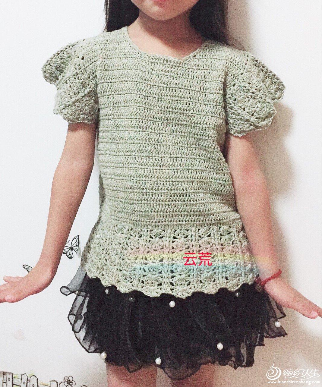 儿童钩针短袖