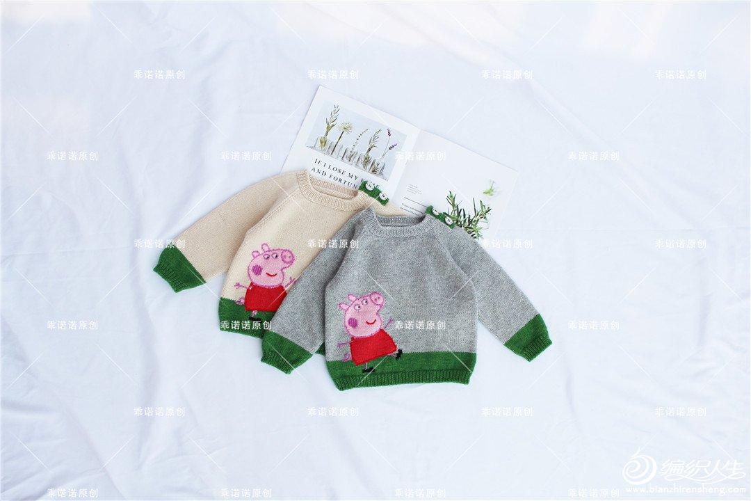 儿童棒针卡通毛衣