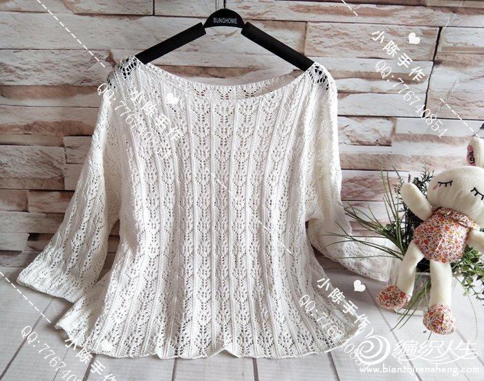 家用编织机机织长袖镂空衫
