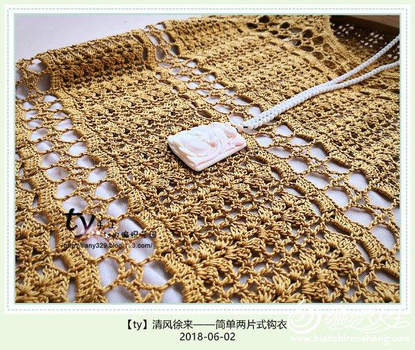 线:【编织人生云帛ii】5号蕾丝线棉线钩衣线 手工编织钩针毛线中细线