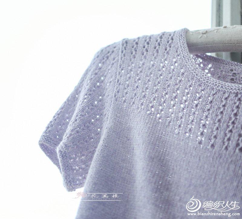 春夏棒针镂空短袖衫