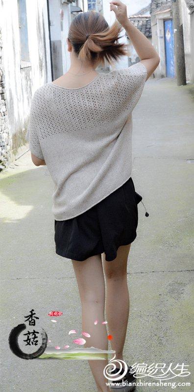 女士棒针镂空衫