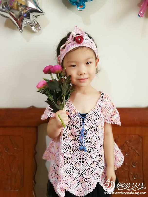 小公主扮靓小配饰之粉色儿童钩针皇冠