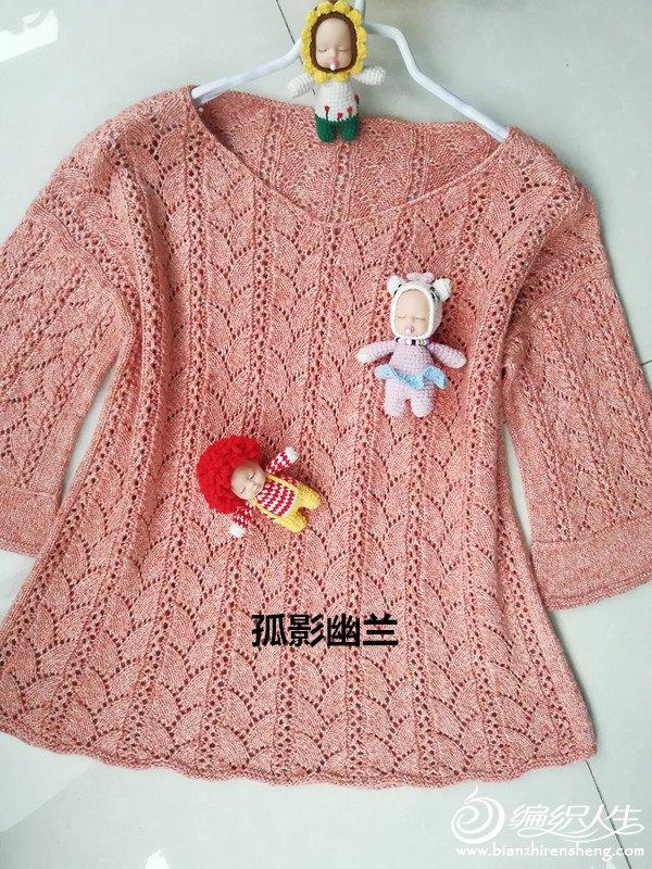棒针镂空花中袖毛衣