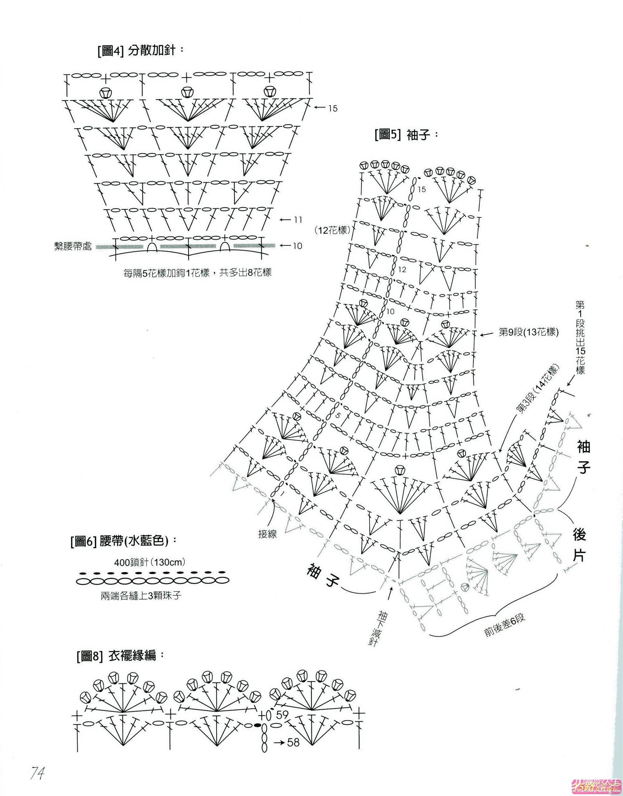 素.图解04_副本.jpg