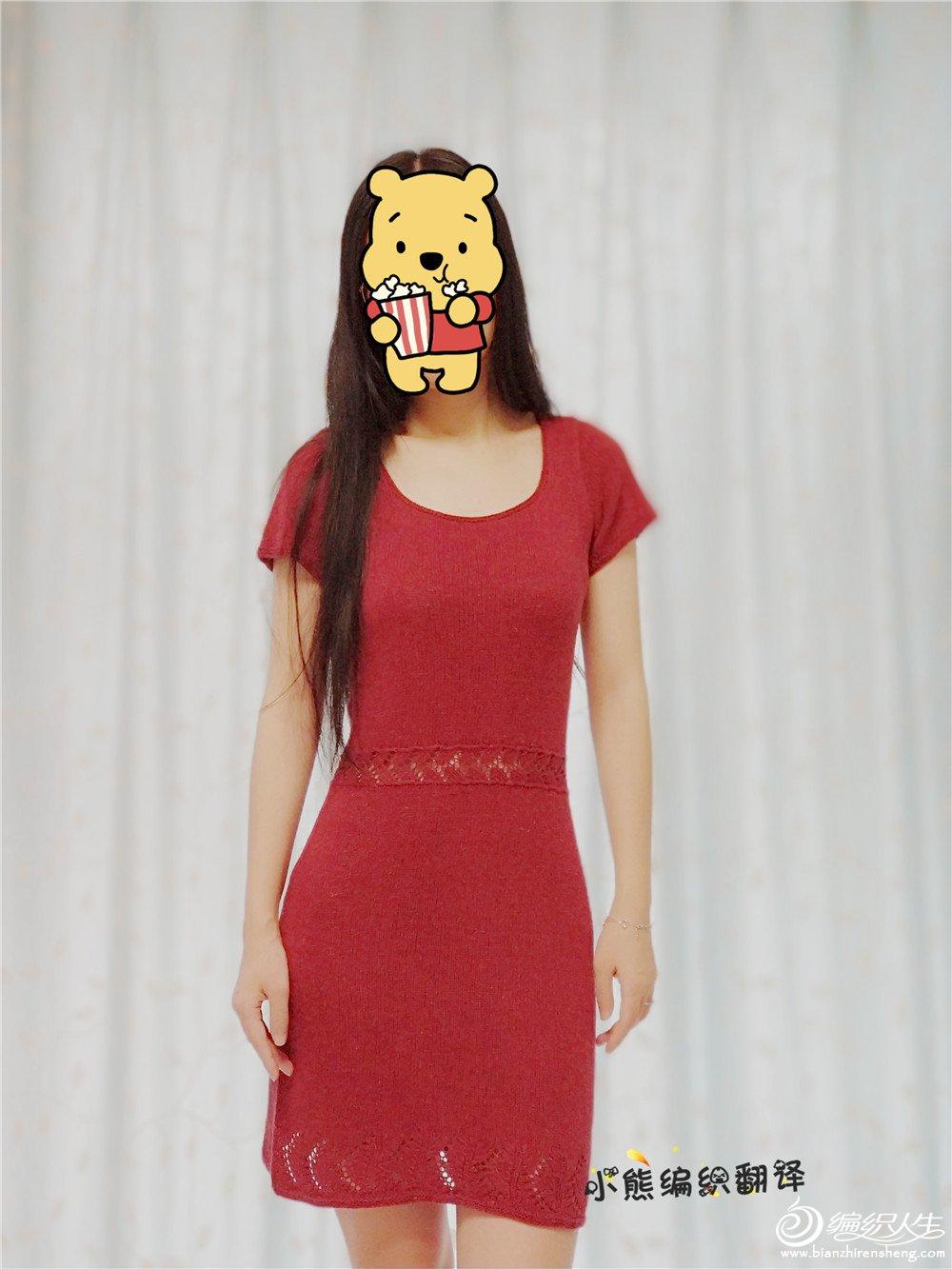棒针女士短袖连衣裙
