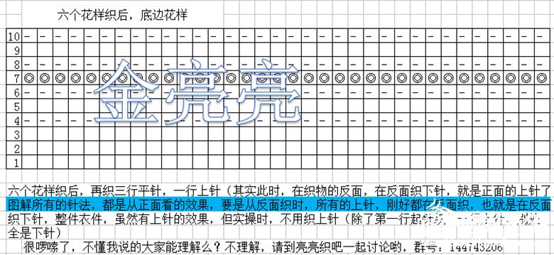 凤九图解 2.png