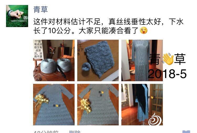wechat_upload15313507795b468efb37630