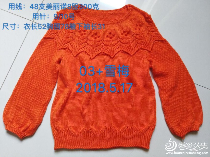 FDFF6791-6494-425E-A086-7493FA29C653_big.jpg