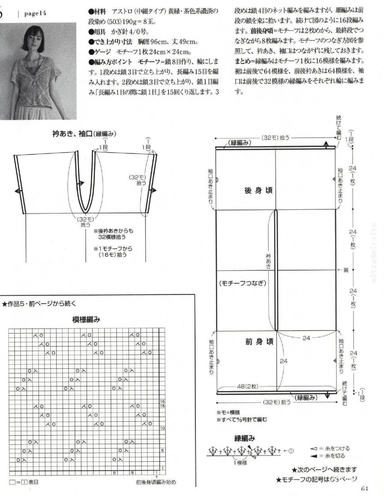 psb-(5).jpg