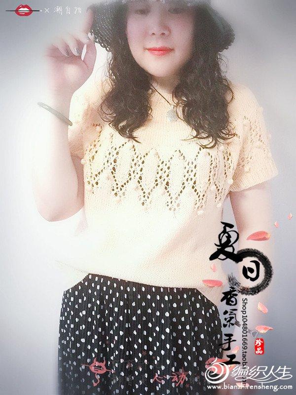 恋夏33.jpg