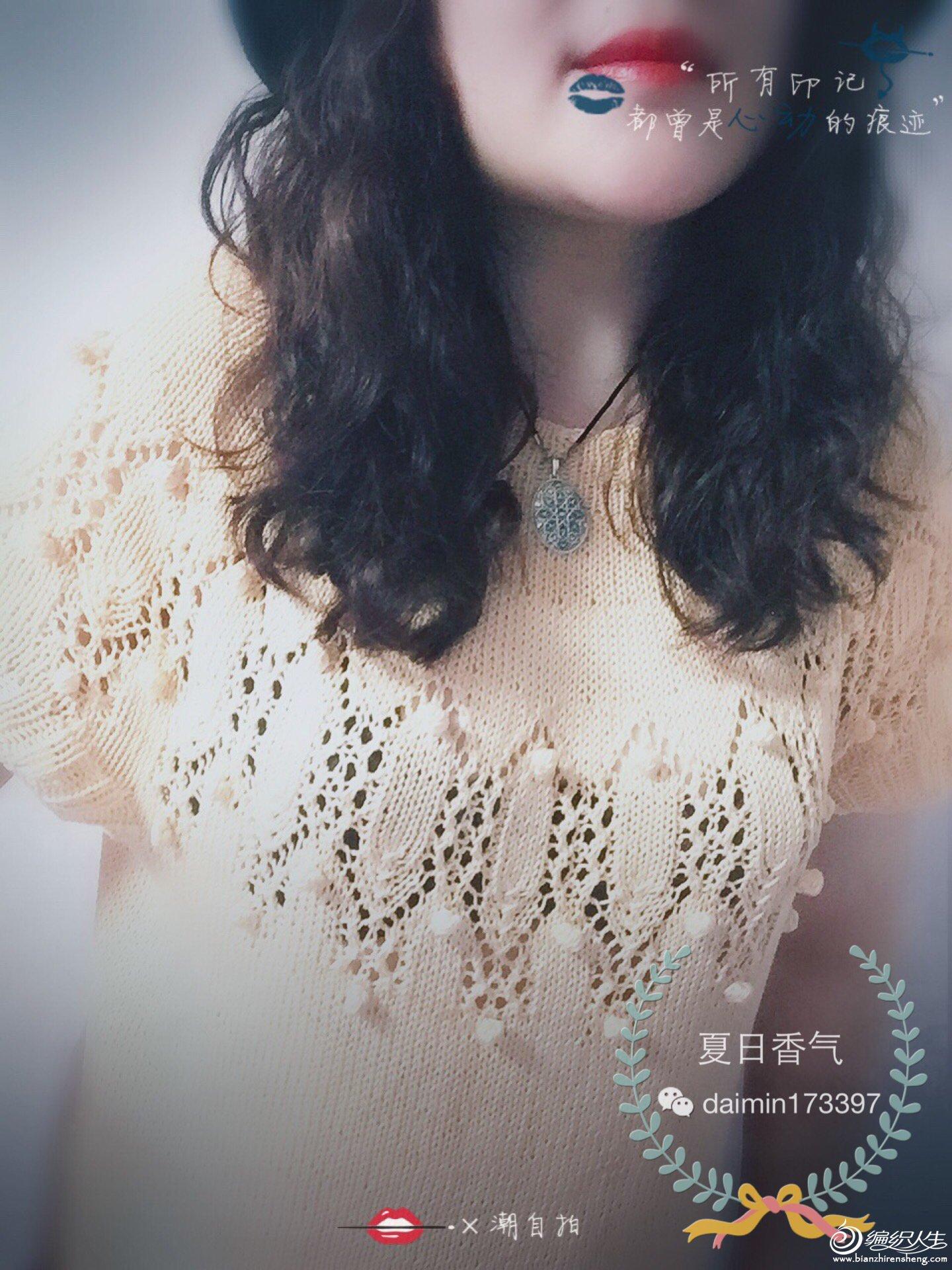 恋夏1616.JPG