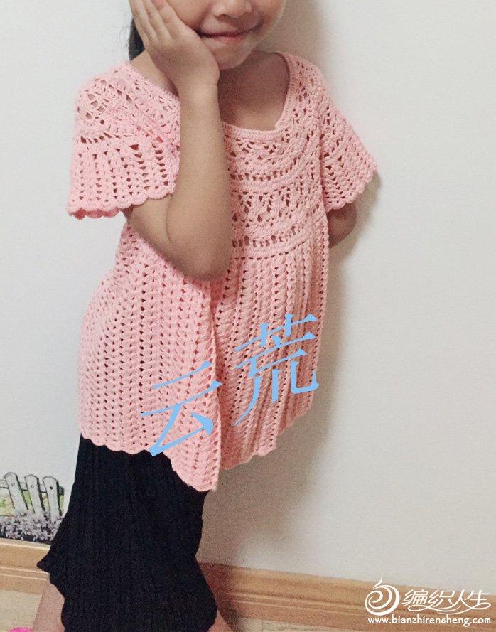 IMG_4404_副本.jpg