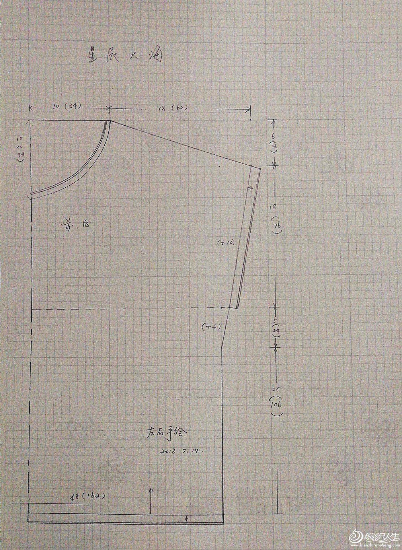 手绘图解是在张博蔚老师那里学了5天编织本科班之后的习作,使用的是