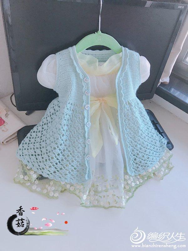 宝宝钩针裙式马甲