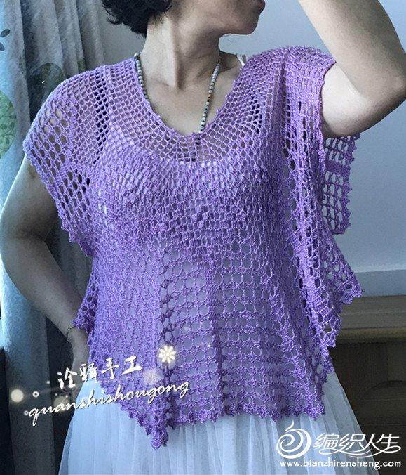 女士钩针网格罩衫