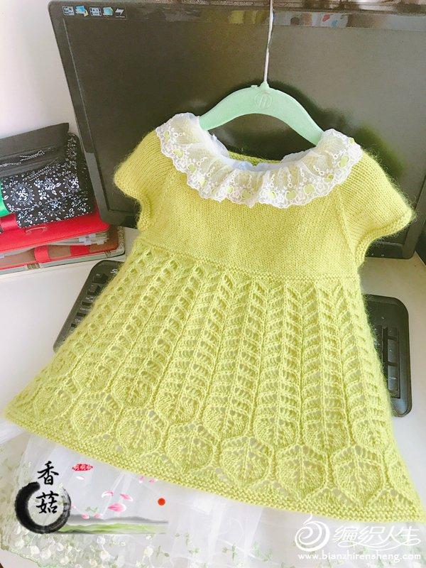 从上往下织宝宝插肩连衣裙