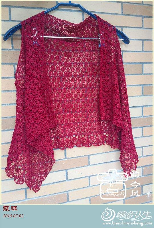 围巾织法方形针图解