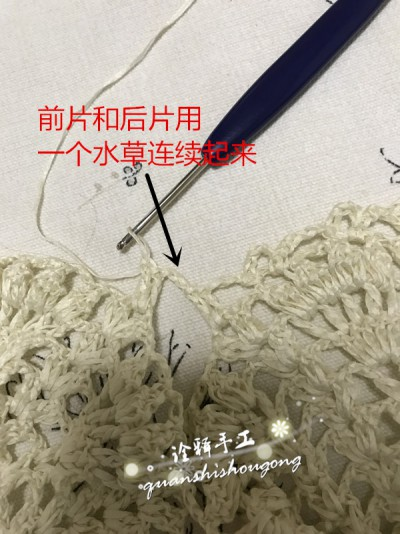 【诠释手工】白桦林----短款小开衫 - 诠释一切 - 诠释一切的博客