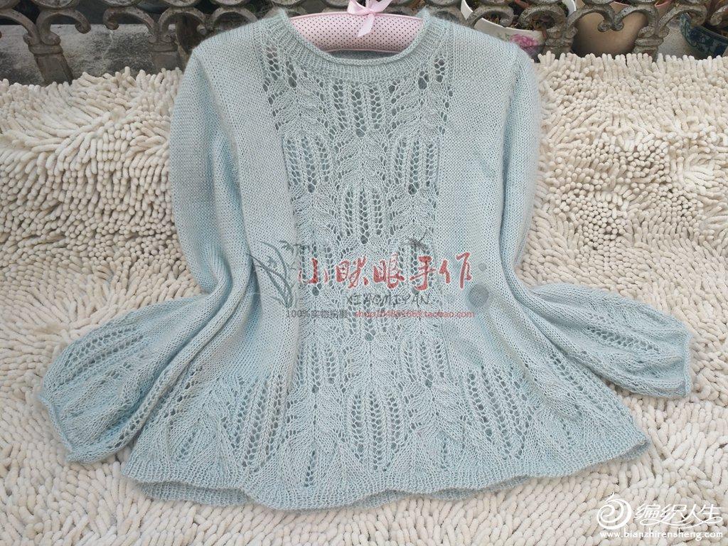 女士棒针镂空花长袖毛衣