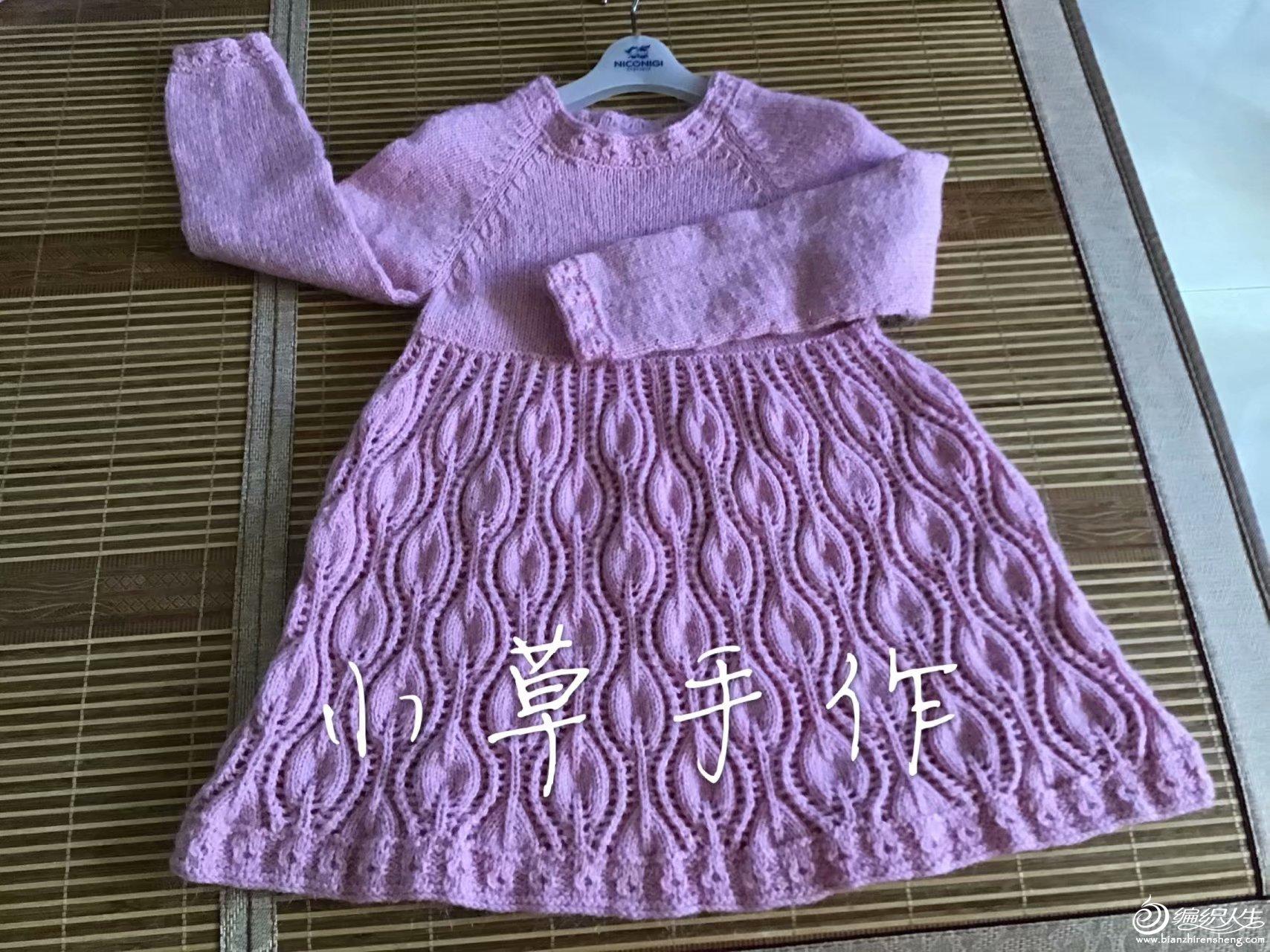 依可爱儿童毛衣编织 图片合集
