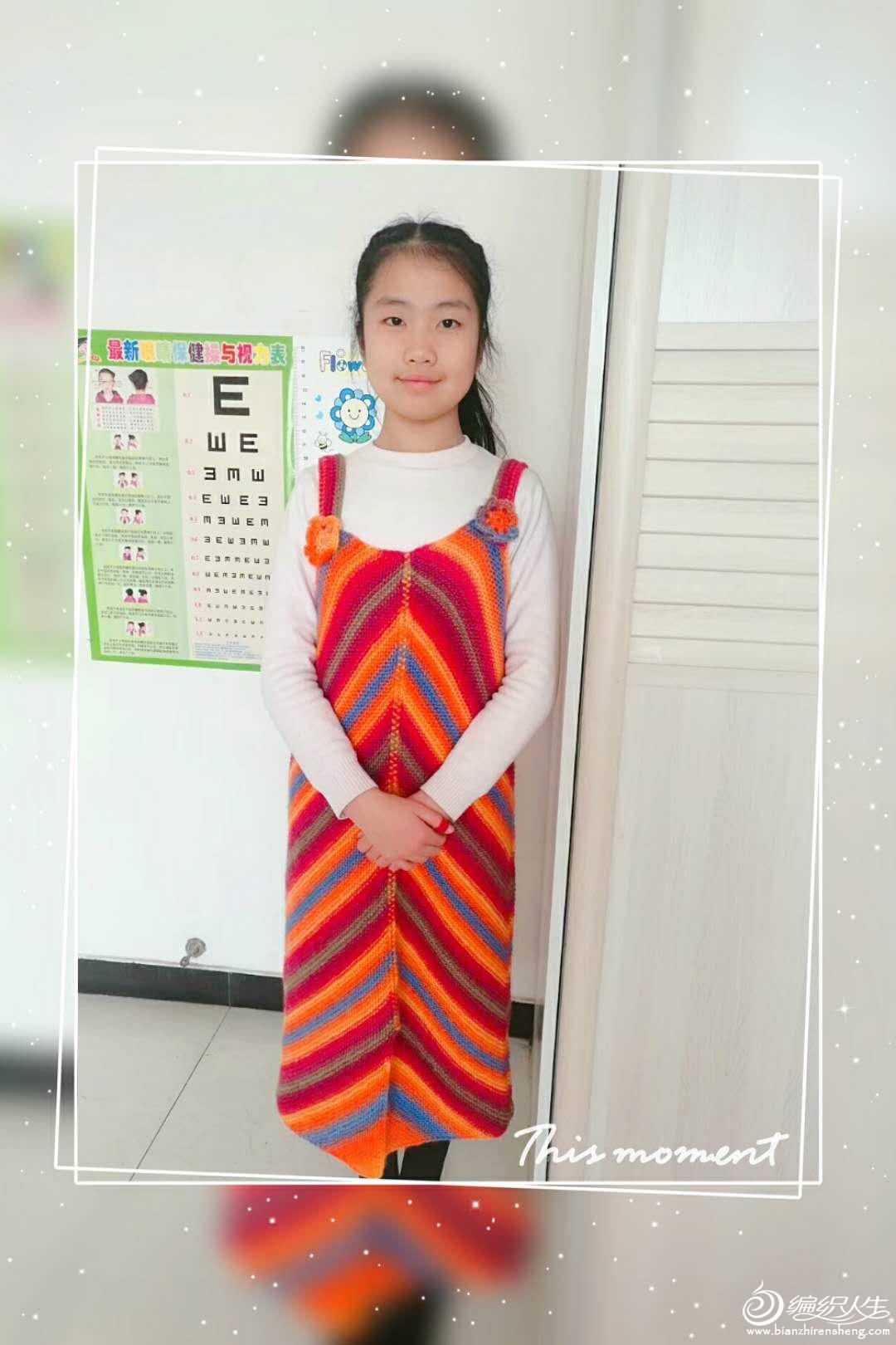 儿童棒针吊带裙