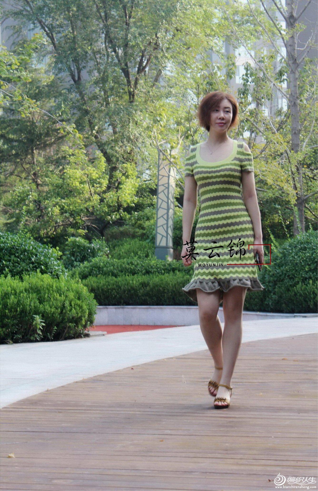 女士棒针条纹连衣裙