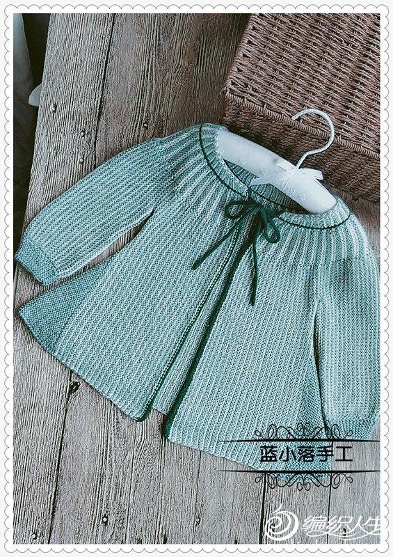 横织宝宝棒针开衫