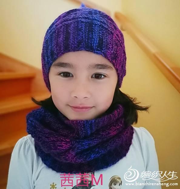 儿童棒针帽子围脖套装