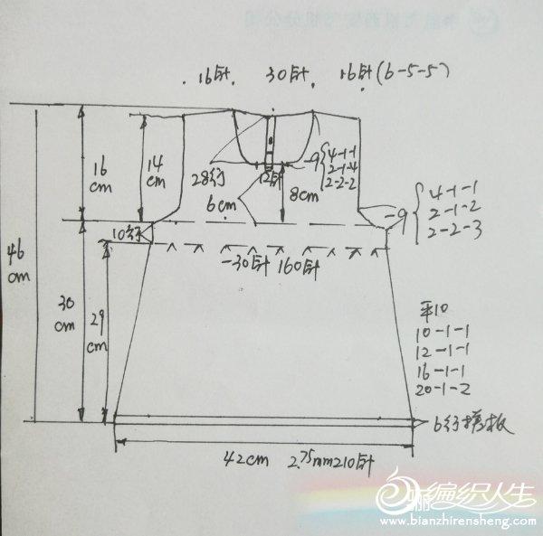 手绘图解: 编织方法: 1,圈织,从下往上,全平针,边搓板针. 2,身,2.
