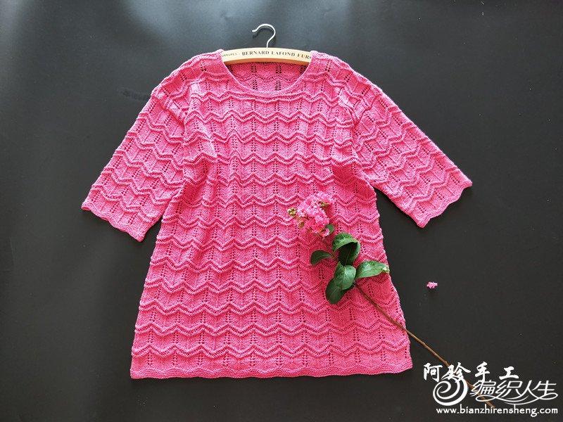 志田款女士棒针毛衣
