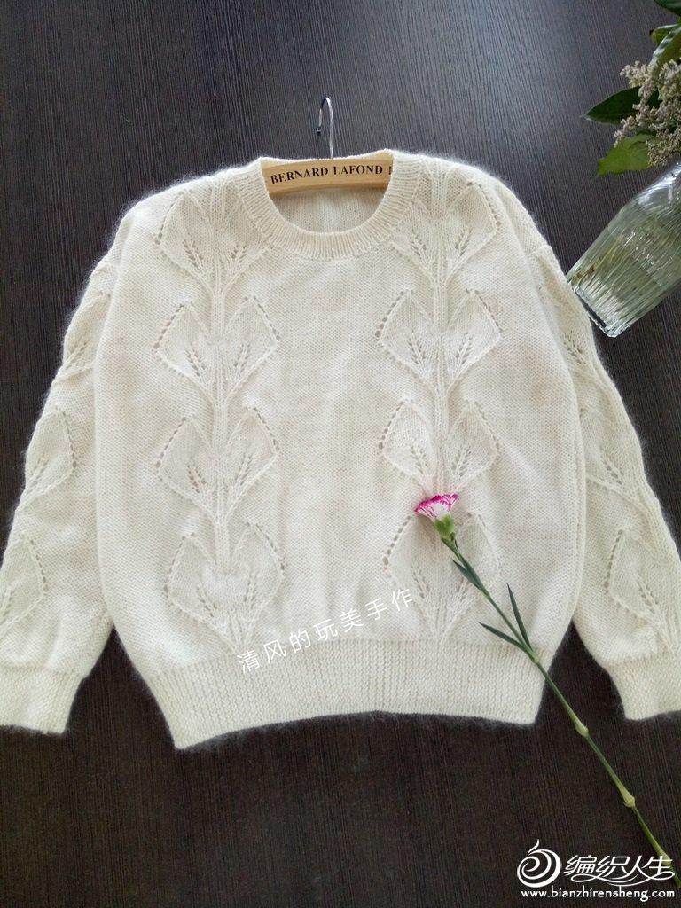 女士棒针叶子花羊毛衫