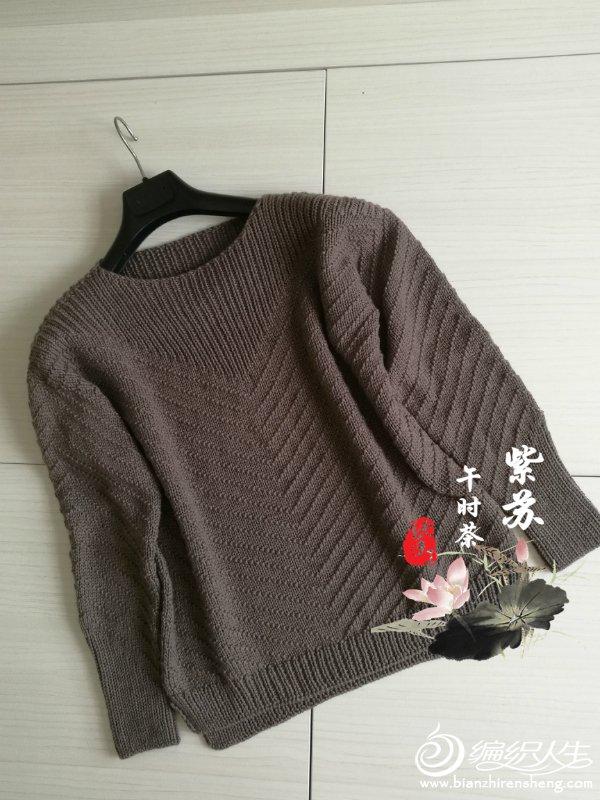 手工编织套头毛衣