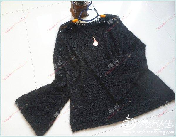 女士棒针水袖毛衣