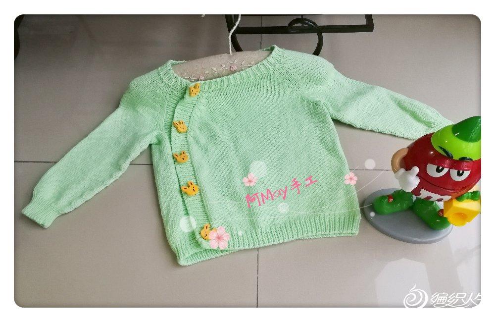 婴幼儿棒针开衫
