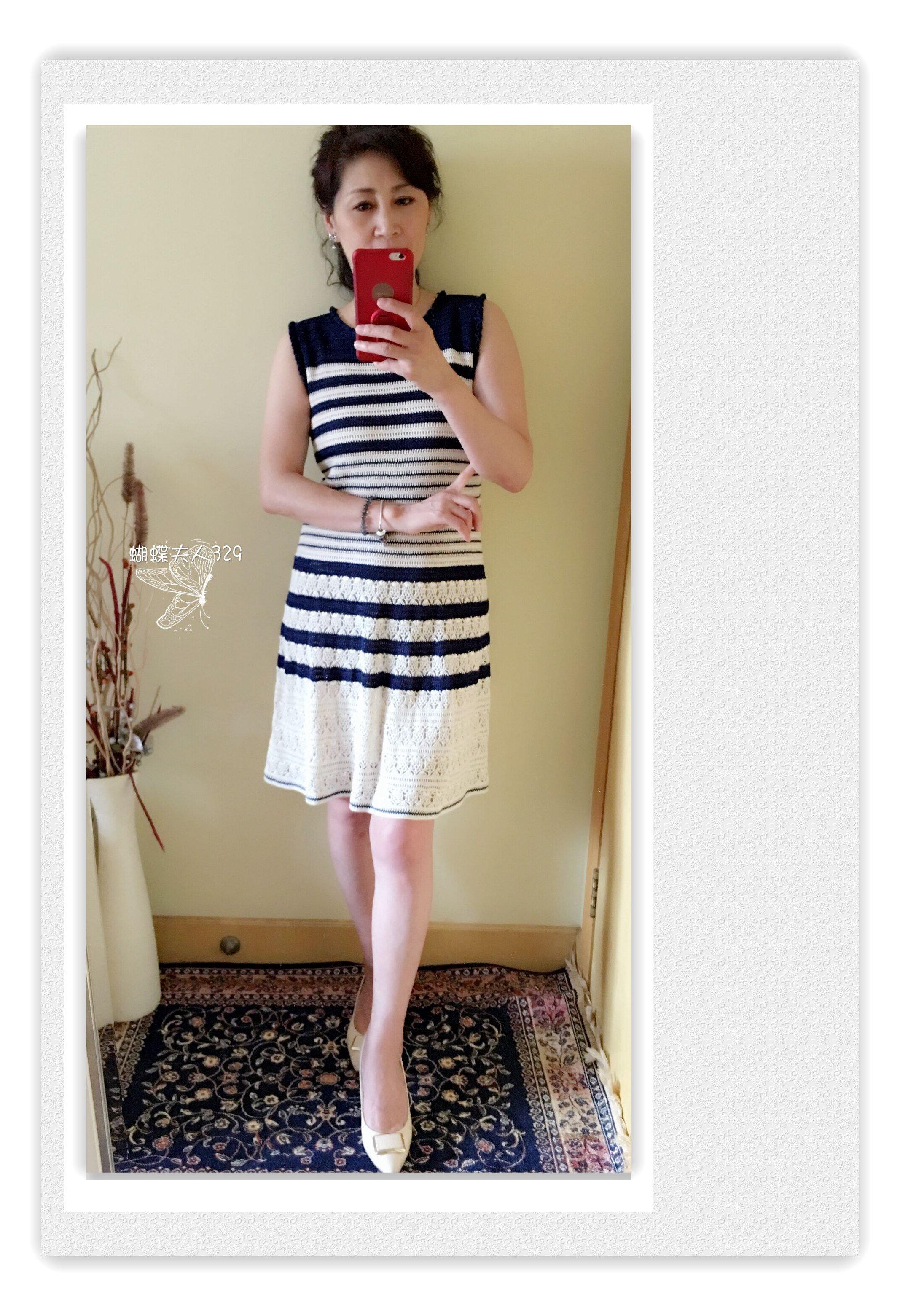 手工编织女士条纹背心裙
