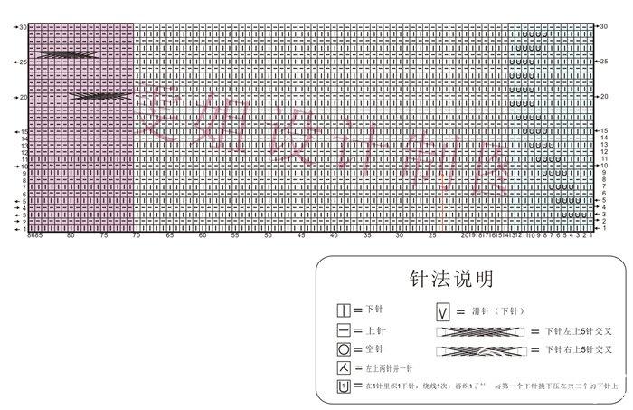 图解分割_副本1.jpg