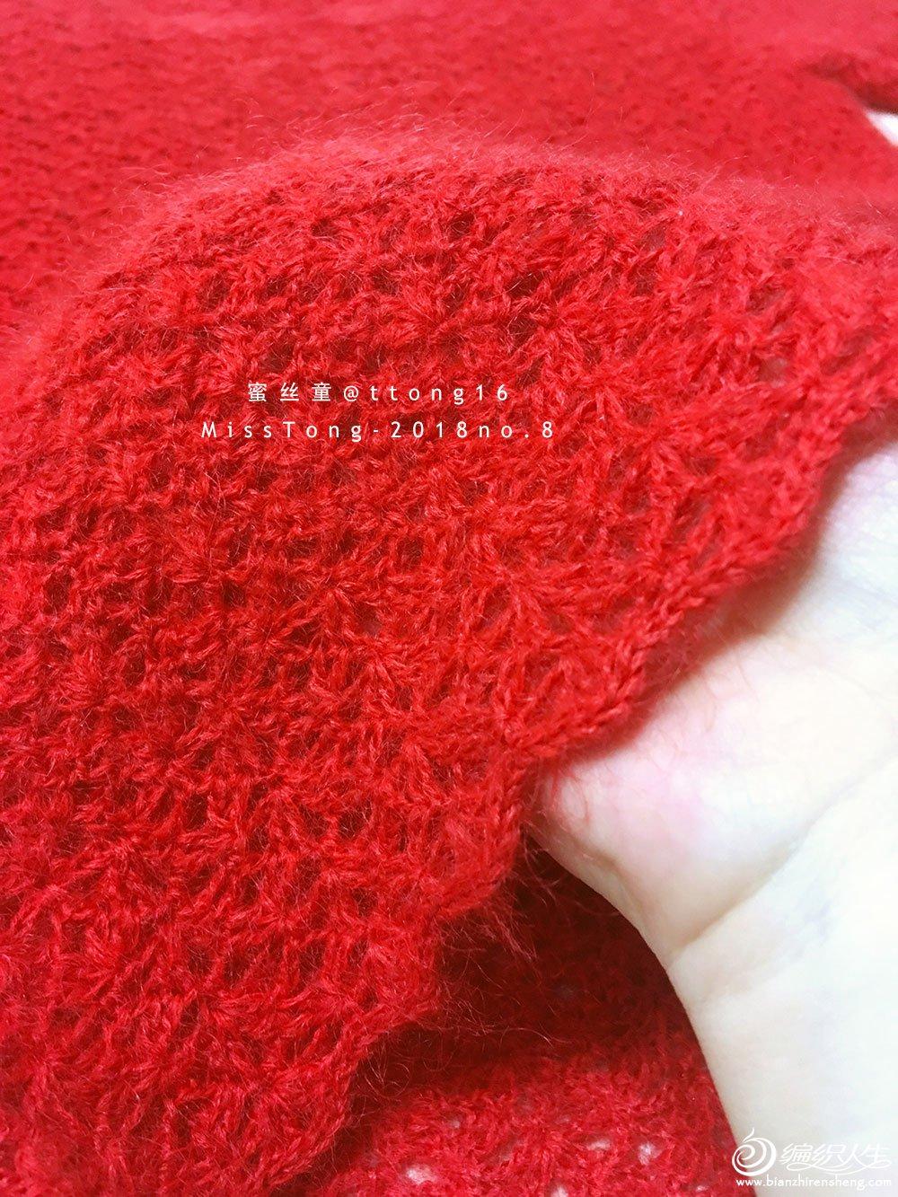 菱心 真丝羊绒 马海毛 橙红色钩衣 附图解 钩针编织作品秀
