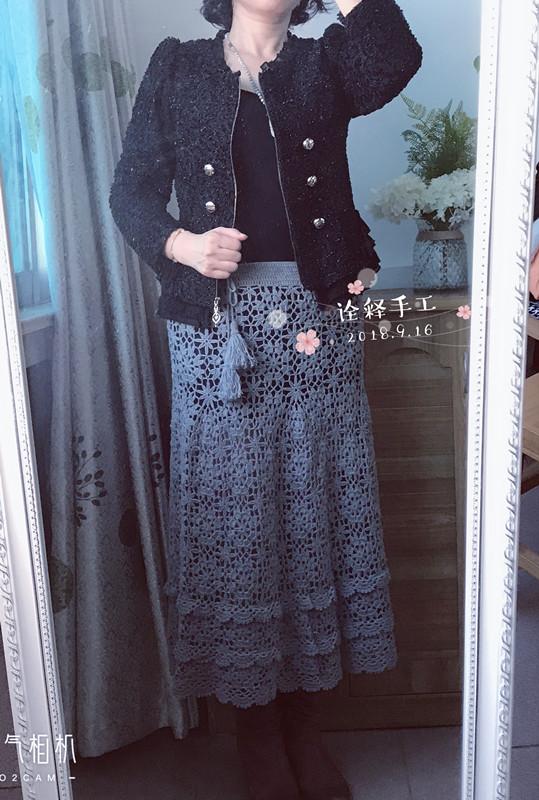 密斯钩针半身裙