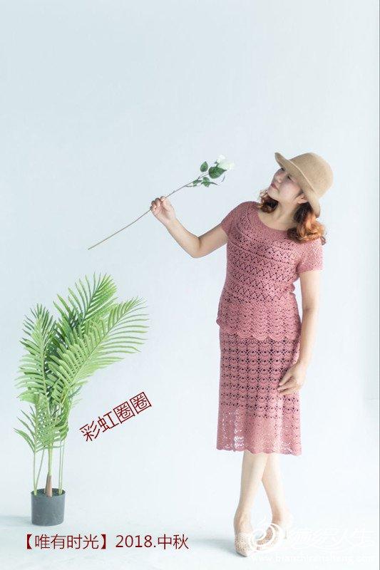 女士钩针套裙