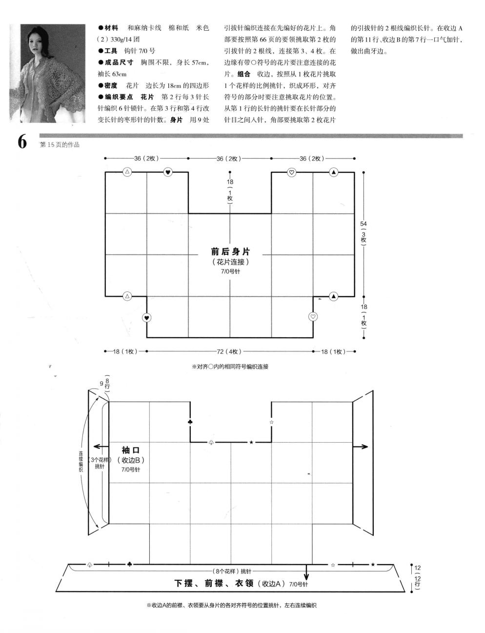 081.jpg