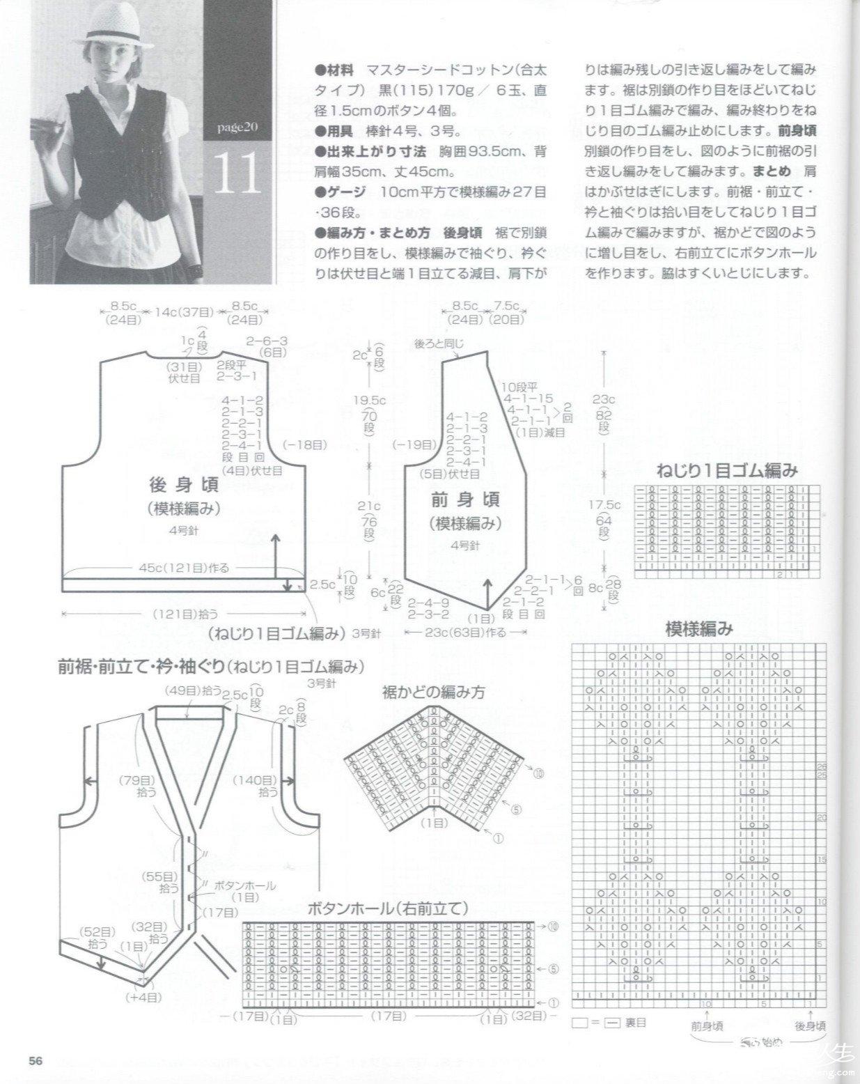 image34_meitu_2.jpg