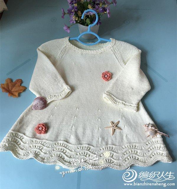 儿童棒针裙式毛衣