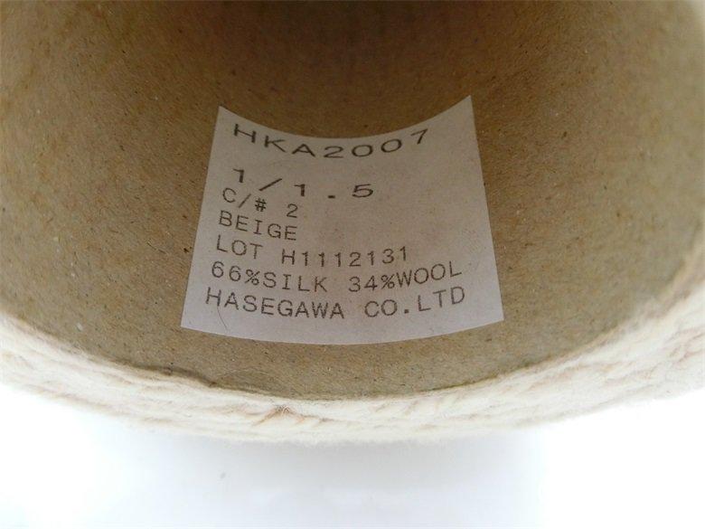 CIMG2613.JPG